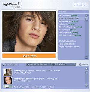 Sightspeed_light_exp_3